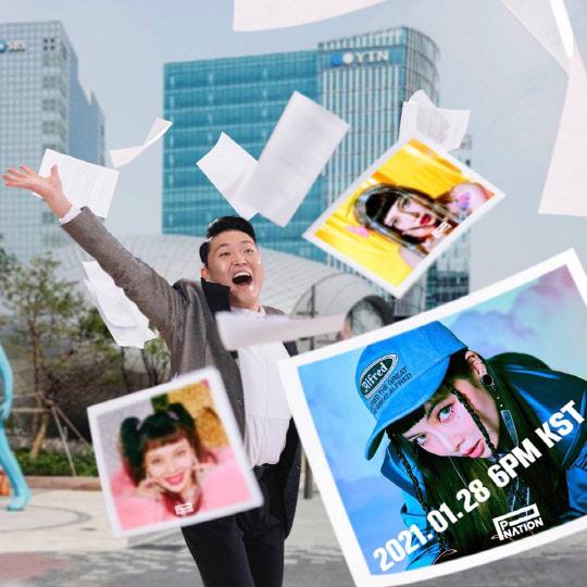 현아, 피네이션(P NATION) 새해 첫 컴백 주자…1년 2개월 만